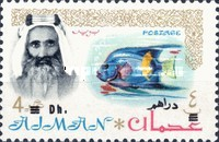 [Sheik Rashid bin Humaid al Naimi Pictured with Different Animals - Overprinted with New Currency, Typ D3]
