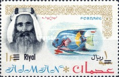 [Sheik Rashid bin Humaid al Naimi Pictured with Different Animals - Overprinted with New Currency, Typ D4]
