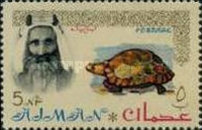 [Sheik Rashid bin Humaid al Naimi Pictured with Different Animals - Size: 35 x 22 mm, Typ E]