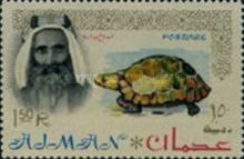 [Sheik Rashid bin Humaid al Naimi Pictured with Different Animals - Size: 42 x 27 mm, type E1]