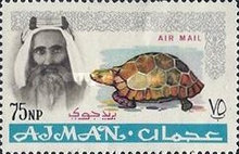 [Airmail - Sheik Rashid bin Humaid al Naimi Pictured with Different Animals, Typ E2]