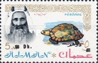 [Sheik Rashid bin Humaid al Naimi Pictured with Different Animals - Overprinted with New Currency, Typ E3]