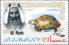 [Sheik Rashid bin Humaid al Naimi Pictured with Different Animals - Overprinted with New Currency, Typ E4]