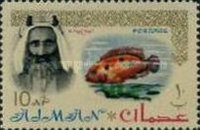 [Sheik Rashid bin Humaid al Naimi Pictured with Different Animals - Size: 35 x 22 mm, type F]