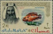 [Sheik Rashid bin Humaid al Naimi Pictured with Different Animals - Size: 42 x 27 mm, type F1]