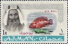 [Airmail - Sheik Rashid bin Humaid al Naimi Pictured with Different Animals, Typ F2]