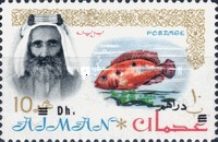 [Sheik Rashid bin Humaid al Naimi Pictured with Different Animals - Overprinted with New Currency, Typ F3]