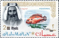 [Sheik Rashid bin Humaid al Naimi Pictured with Different Animals - Overprinted with New Currency, Typ F4]