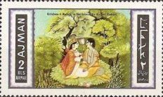 [Airmail - Asian Paintings, Typ FF]