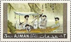 [Airmail - Asian Paintings, Typ FG]