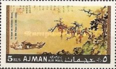 [Airmail - Asian Paintings, Typ FH]