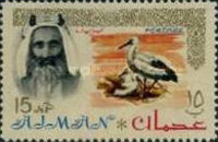 [Sheik Rashid bin Humaid al Naimi Pictured with Different Animals - Size: 35 x 22 mm, type G]