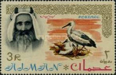 [Sheik Rashid bin Humaid al Naimi Pictured with Different Animals - Size: 53 x 33½ mm, type G1]