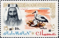 [Sheik Rashid bin Humaid al Naimi Pictured with Different Animals - Overprinted with New Currency, Typ G3]