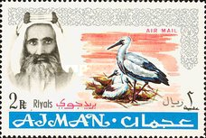 [Airmail - Sheik Rashid bin Humaid al Naimi Pictured with Different Animals - Overprinted with New Currency, Typ G5]