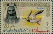 [Sheik Rashid bin Humaid al Naimi Pictured with Different Animals - Size: 35 x 22 mm, Typ H]