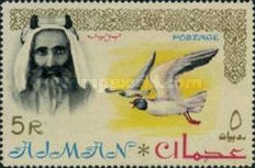 [Sheik Rashid bin Humaid al Naimi Pictured with Different Animals - Size: 53 x 33½ mm, type H1]