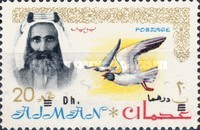 [Sheik Rashid bin Humaid al Naimi Pictured with Different Animals - Overprinted with New Currency, Typ H3]