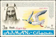 [Airmail - Sheik Rashid bin Humaid al Naimi Pictured with Different Animals - Overprinted with New Currency, Typ H5]