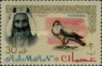 [Sheik Rashid bin Humaid al Naimi Pictured with Different Animals - Size: 35 x 22 mm, type I]
