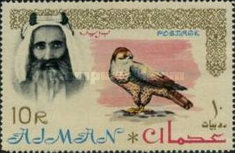 [Sheik Rashid bin Humaid al Naimi Pictured with Different Animals - Size: 53 x 33½ mm, type I1]