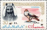[Sheik Rashid bin Humaid al Naimi Pictured with Different Animals - Overprinted with New Currency, Typ I3]