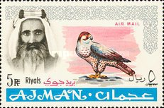 [Airmail - Sheik Rashid bin Humaid al Naimi Pictured with Different Animals - Overprinted with New Currency, Typ I5]