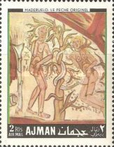 [Airmail - European Paintings - Adam and Eve, Typ JG]