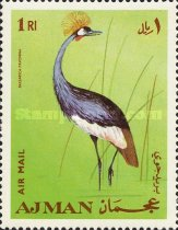 [Airmail - Birds, Typ NW]