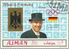 [Airmail - Olympic Games - Munich, Germany - Issues of 1969 Overprinted