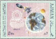 [Airmail - First Manned Moon Landing, type QS]