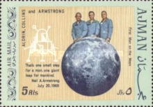 [Airmail - First Manned Moon Landing, Typ QT]