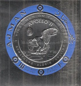 [Airmail - First Manned Moon Landing, type QW10]