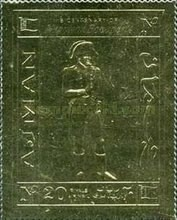 [Airmail - The 200th Anniversary of the Birth of Napoleon Bonaparte, 1769-1821, type SI]