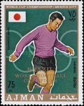 [Airmail - Football World Cup - Mexico - Previous Issues Overprinted