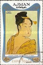 [World Exhibition EXPO'97 - Osaka, Japan - Japanese Paintings, type TO]