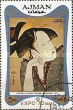 [World Exhibition EXPO'97 - Osaka, Japan - Japanese Paintings, type TP]