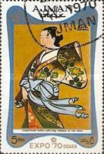 [World Exhibition EXPO'97 - Osaka, Japan - Japanese Paintings, type TT]