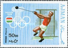 [Olympic Games - Munchen, Germany, type UY]