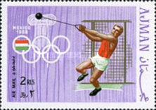 [Olympic Games - Munchen, Germany, type UY1]