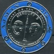 [Airmail - First Manned Moon Landing, Typ XQX1]