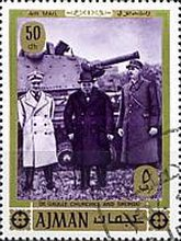 [Airmail - General Charles de Gaulle, Typ YH]