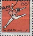 [Olympic Games, type YYS]