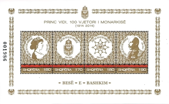 [Prince Vidi, 1876-1945 - The 100th Anniversary of the Monarchy, Typ ]