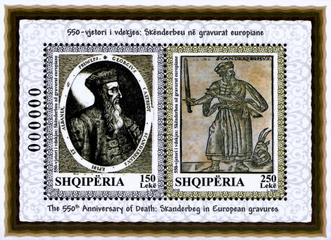 [The 550th Anniversary of the Death of Skanderbeg, 1405-1468, type ]