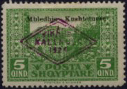 [Previous Issue Overprinted in Black, type AD1]