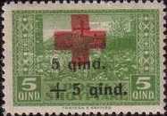 [No. 119-122 With Additional Overprint in Red and Black, type AG]