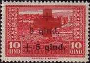 [No. 119-122 With Additional Overprint in Red and Black, type AG1]