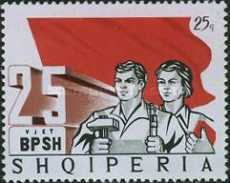 [The 25th Anniversary of Albanian Labour Unions, type AIG]
