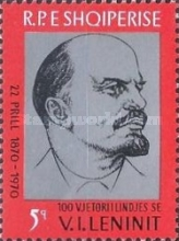 [The 100th Anniversary of the Birth of Lenin, type AIN]